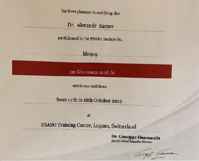 Международное повышение квалификации докторов